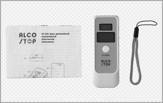 Аппарат для измерения этанола в крови