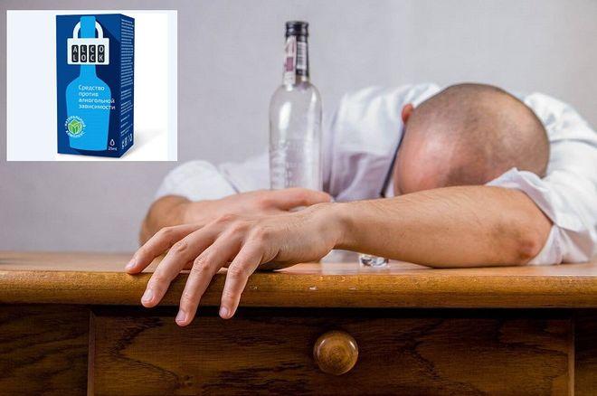 Алколок от пьянства