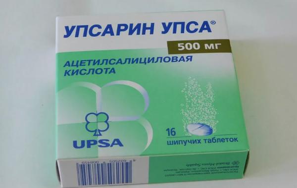 Упсарин упса шипучие таблетки