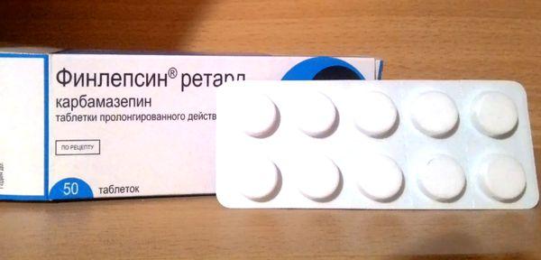 Противосудорожные таблетки