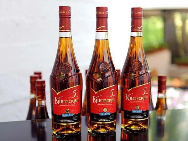 Киновский коньяк три бутылки