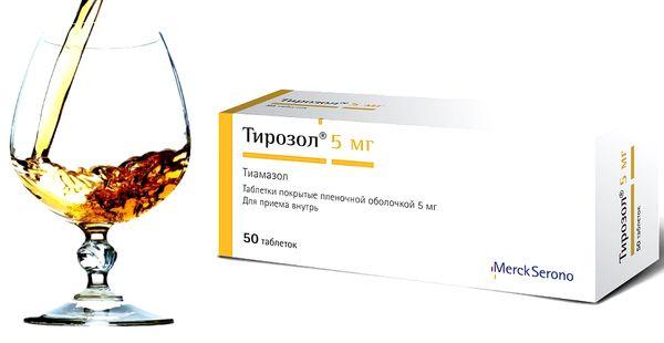 Совместимость препарата со тирозол спиртными напитками