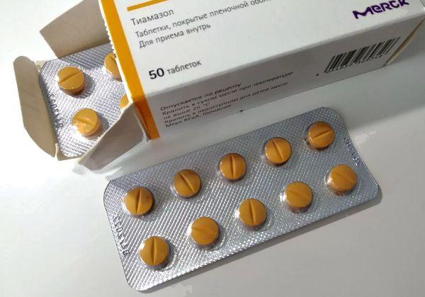 «Тирозол» – таблетки