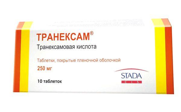 Транексамовая кислота таблетки 500 мг
