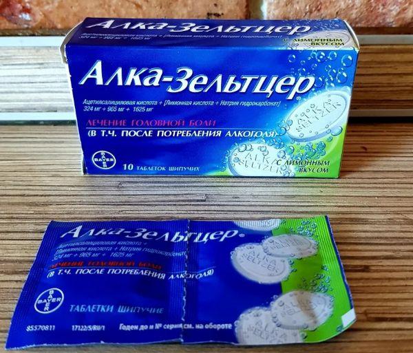 Алка-Зельтцер препарат