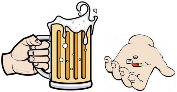 Пиво и таблетки