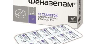 Феназепам дозировка в таблетках 1 мг