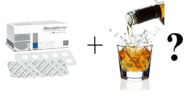 Парфенам и спиртное