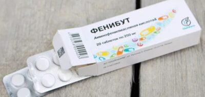 Фенибут 500 мг