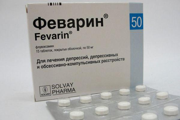 Феварин таблетки