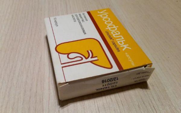 Урсофальк 250 мг капсулы