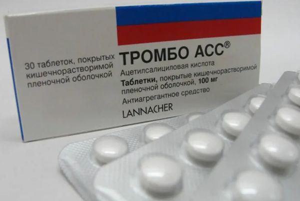 Препарат Тромбоасс