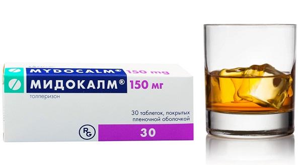 Мидокалм и спиртное